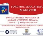 Forumul Educațional MAGISTER